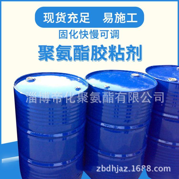 聚氨酯胶粘剂厂家 聚氨酯胶粘剂双组份 密封剂聚氨酯组份胶粘剂