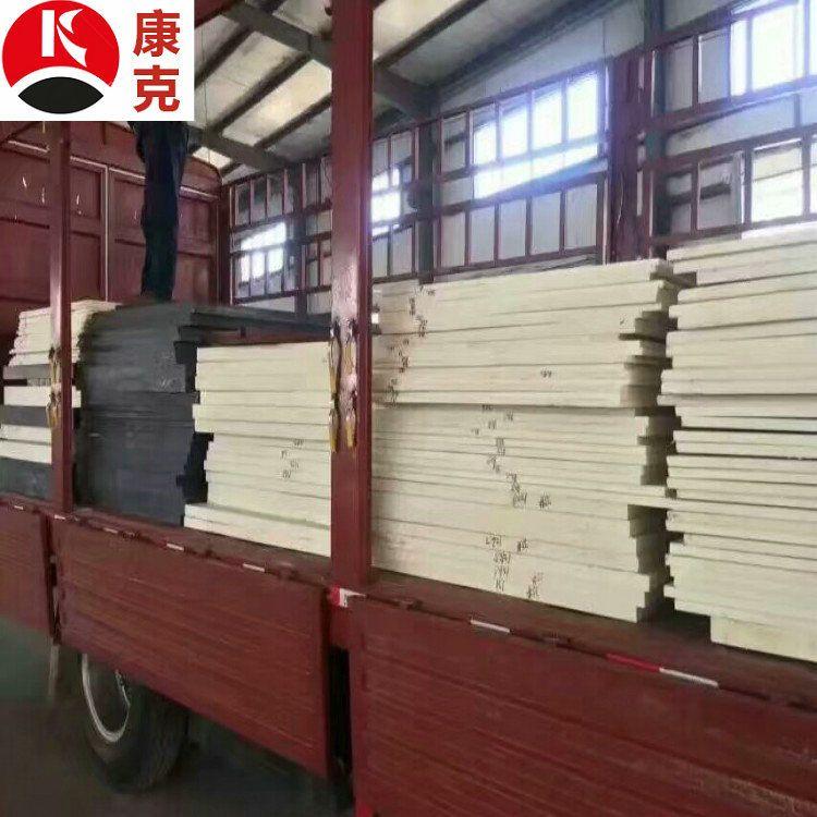 稀土含油尼龙衬板白色改性mc901煤仓专用尼龙衬板阳台防护栏胶板