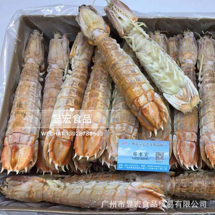 批发鲜活熟冻超大皮皮虾琵琶虾濑尿虾 富贵虾3-8两只烧烤酒店食材