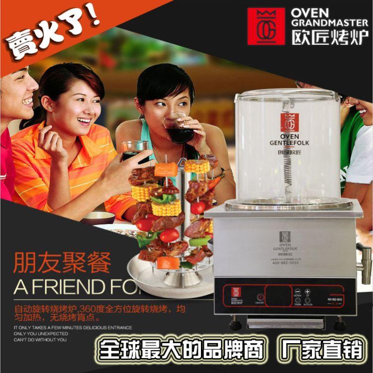 上海创绿欧匠无烟烤串炉烧烤炉烤串炉,家用烤串炉