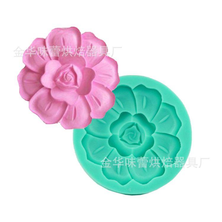 八瓣花立体翻糖蛋糕硅胶模具 花朵装饰模烘焙diy3d花朵巧克力模具