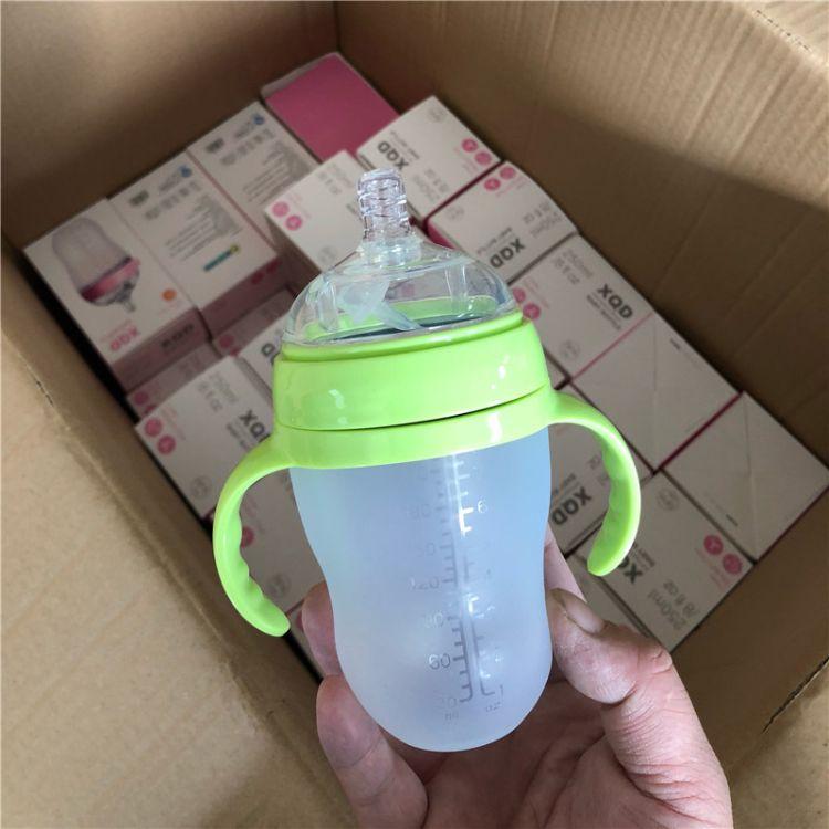 2018新款奶瓶 广口硅胶奶瓶 广口奶嘴超宽口奶瓶 奶瓶厂家直销