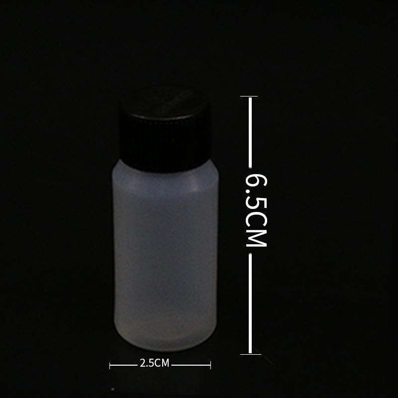 30毫升塑料试剂瓶 试剂瓶 塑料瓶
