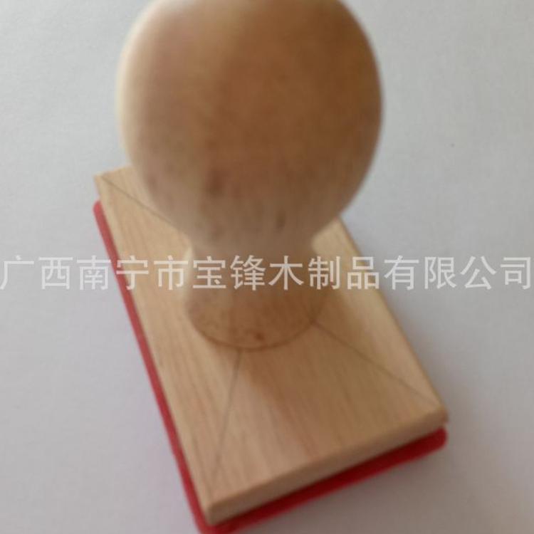 木质印章  榉木印章   木质工艺品  文具用品