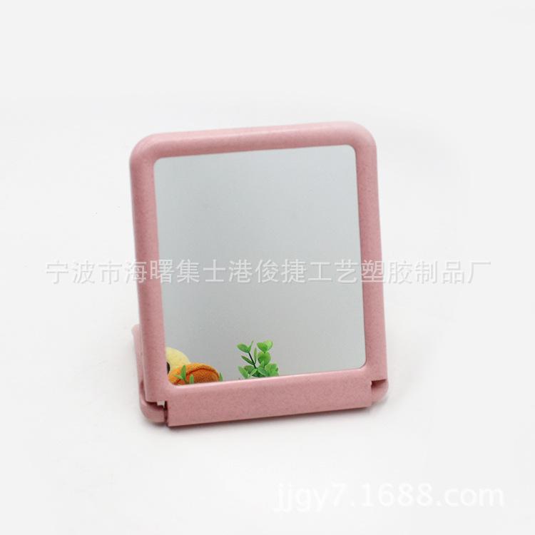 小麦挂镜壁挂多功能化妆镜浴室镜折叠日式简约随身镜两用镜子毛巾