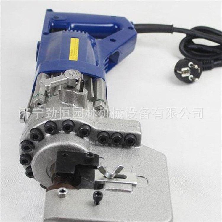 电动冲孔机开孔器手提式电动铜板铝板角铁槽钢打孔工具 厂家