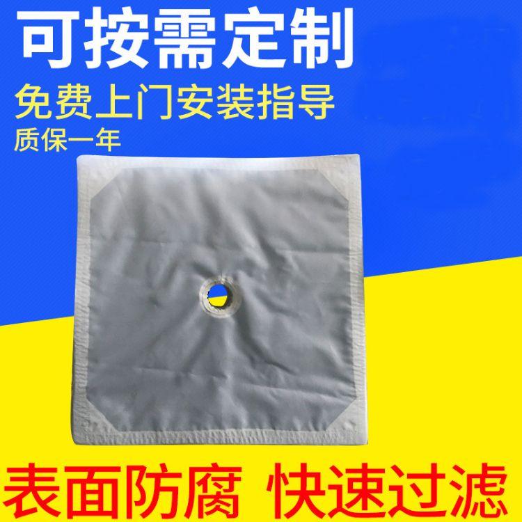 高效过滤压滤机单丝涤纶纤维滤布 污水处理板框离心机工业滤布
