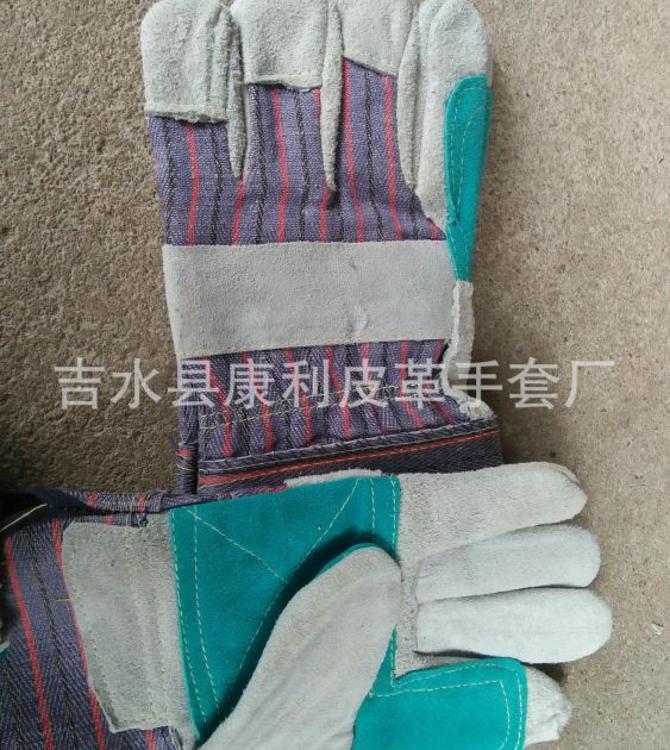 康利出口外贸 供应订做牛二层皮绿加托劳保手套