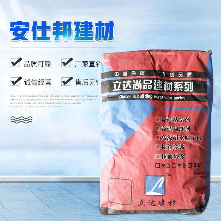 专业生产 陶瓷砖粘结剂 陶瓷砖抹面砂浆粘结剂