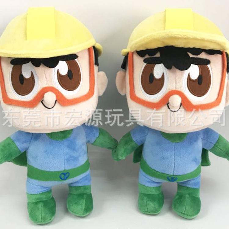 厂家生产毛绒玩具卡通男孩人偶公仔毛绒玩具玩偶来图来样定制