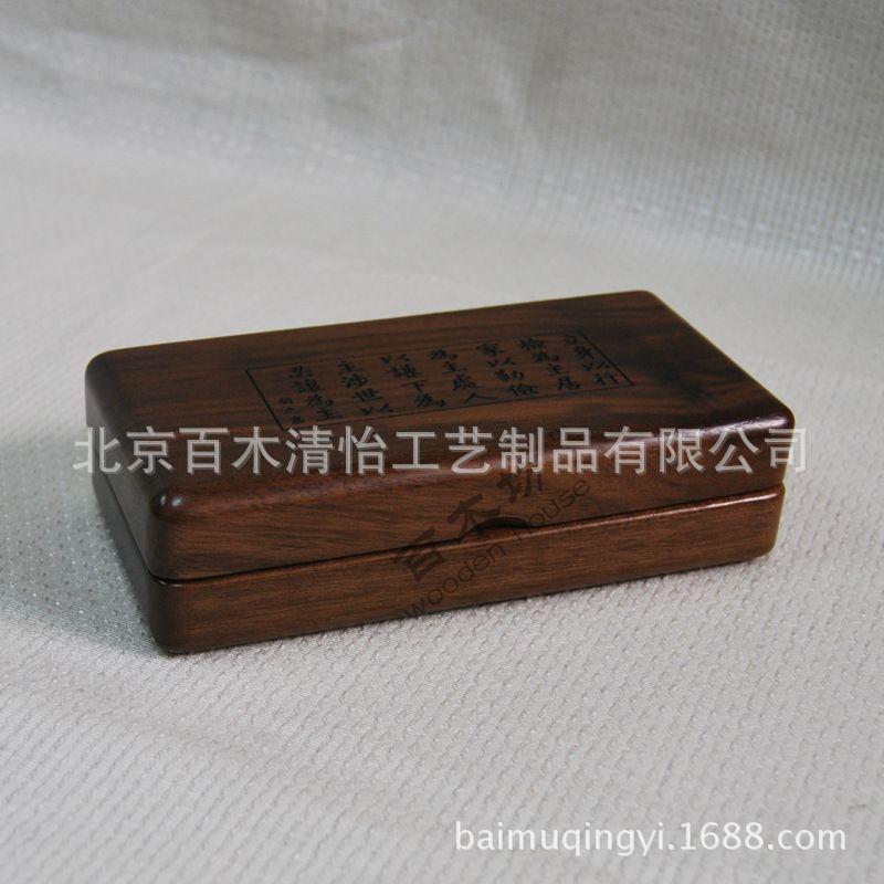 供应胡桃木翻盖印章盒 木质印章盒 实木铣槽可批量定制LOGO