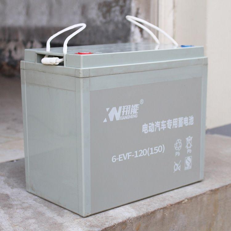 国标12v120AH免维护胶体蓄电池电动汽车观光车电瓶6-EVF-120