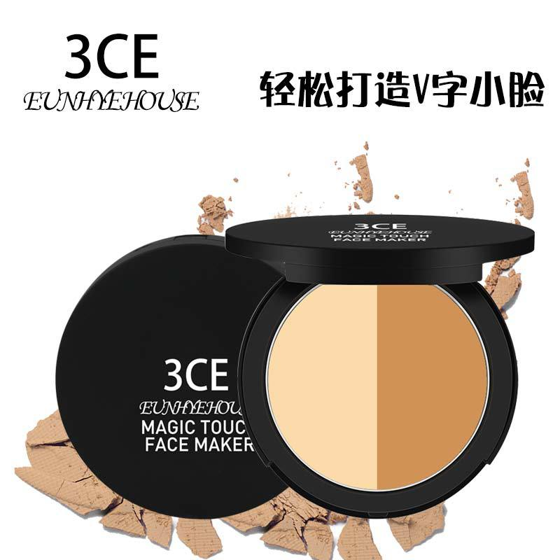 3CE Eunhye House魅力立体修容粉饼提亮立体修容阴影粉侧影暗影