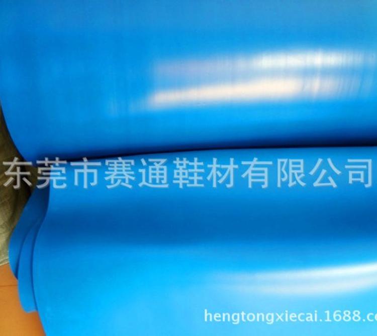 厂家特价供应平面乳胶发泡卷材 3mm蓝色高回弹乳胶海绵