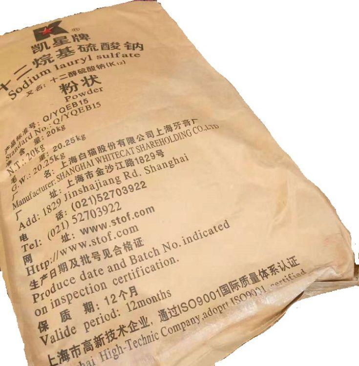 厂家直销上海凯星牌十二烷基硫酸钠k12针状 粉状国标工业迎您订购