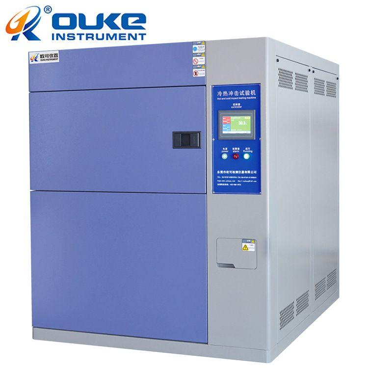 三箱式冷热冲击试验箱 高低温冲击试验箱 温度冲击试验箱厂家