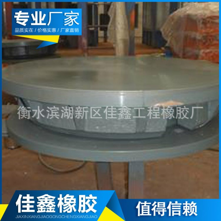 球形抗震球钢支座 活动减震球形支座 网架钢结构抗震球型支座