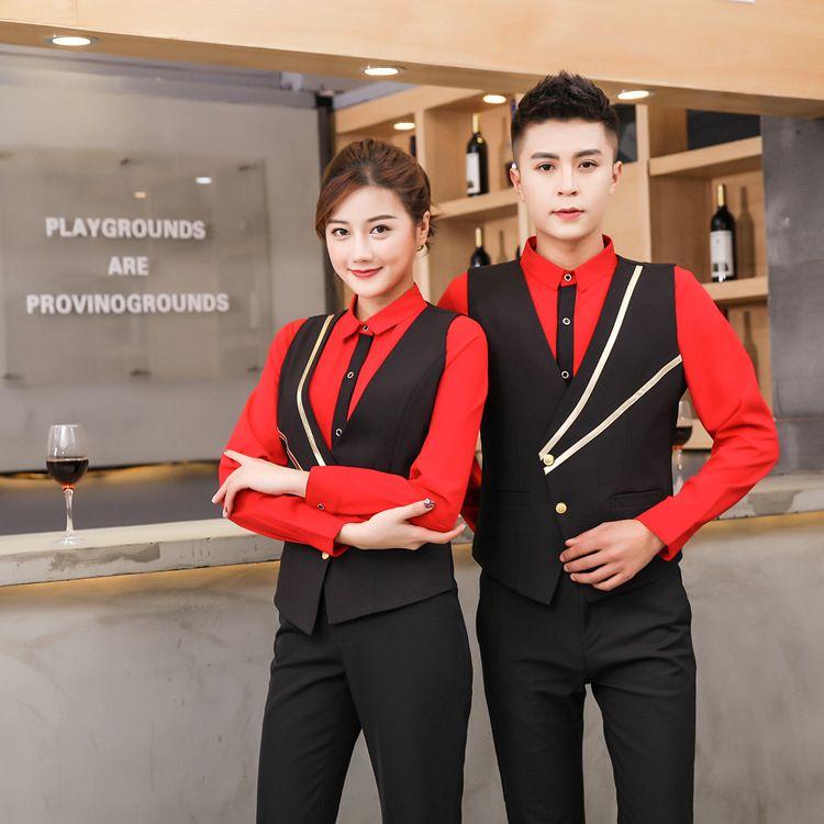 KTV酒吧衬衣马甲两件套服务员工作服 餐厅快餐店饭店服务员服装