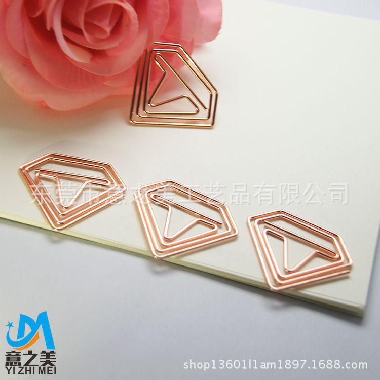 专业定制 玫瑰金水钻回形针 金色回形针 创意金属曲别针厂家定制