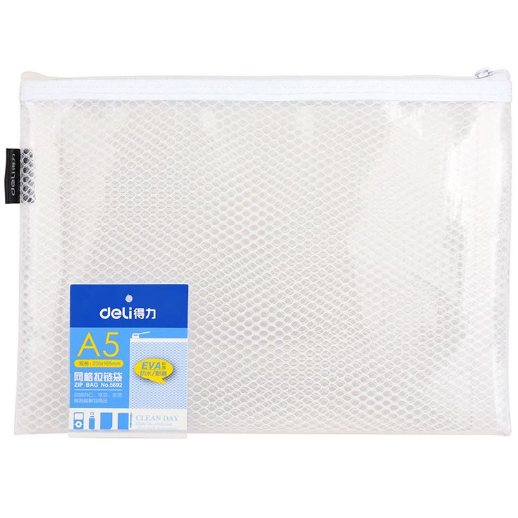 得力加厚防水文件袋5692 资料袋透明拉链档案袋 A5袋 网格拉链袋