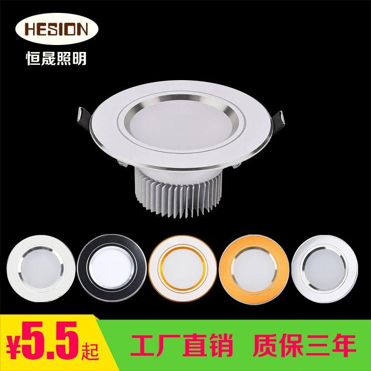 包邮LED筒灯坎灯吊顶孔灯嵌入式筒灯3W5W7W9W12W15W18W