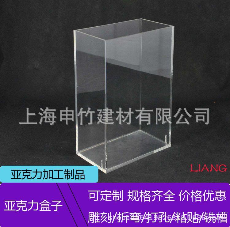 定制高透光亚克力制品加工 亚克力激光切割 雕刻 打孔 粘接