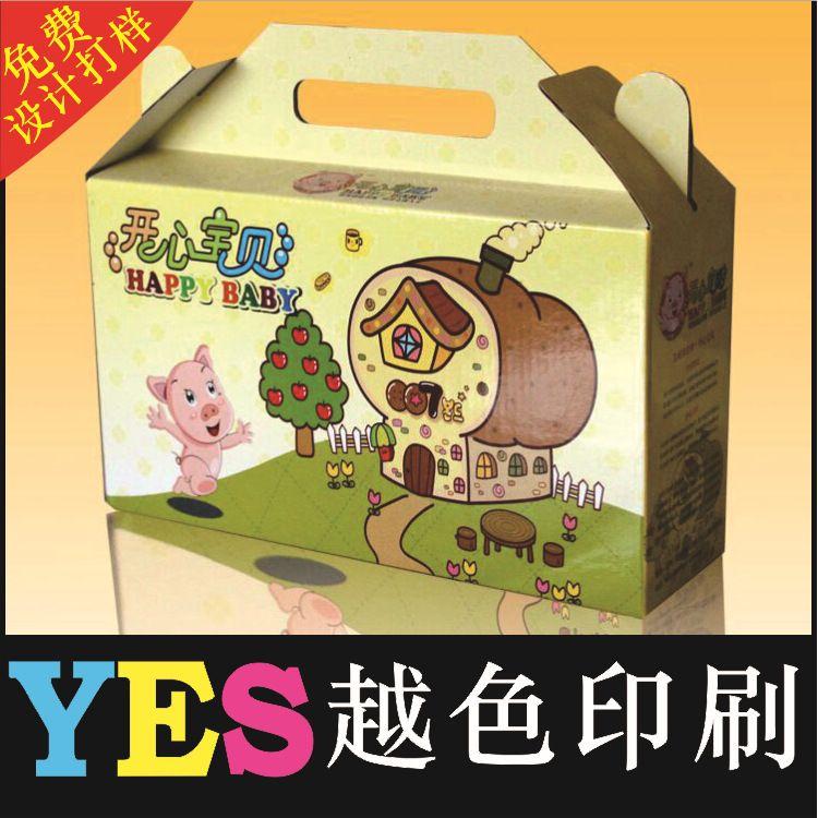 通用飛機盒 瓦楞紙盒子 裱盒精裝盒 玩具盒印刷加工定制
