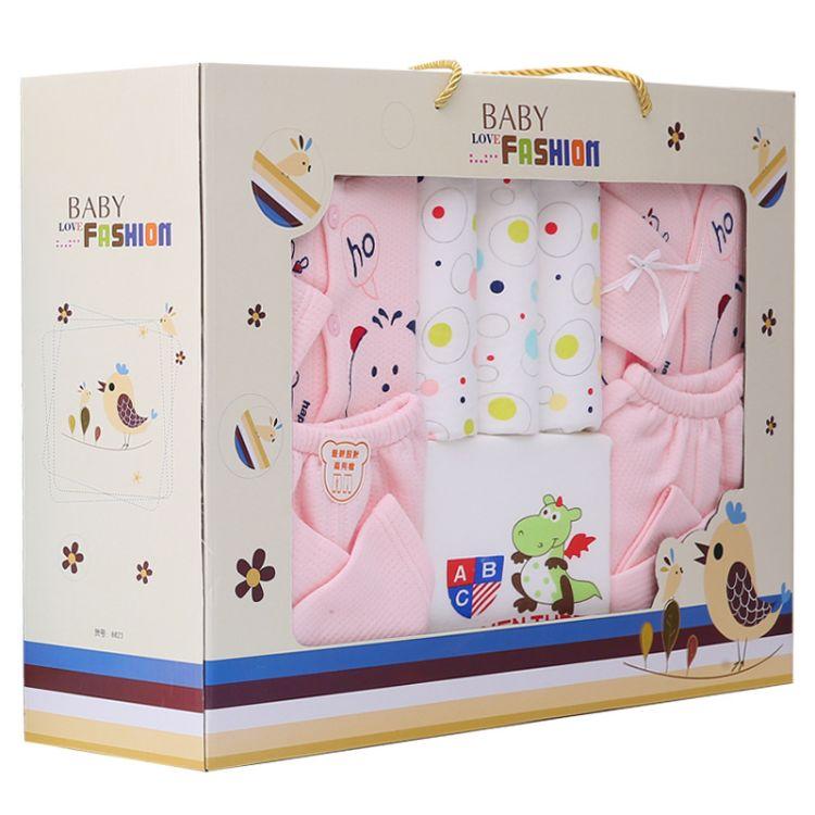 婴儿礼盒套装 新生儿 纯棉婴儿衣服礼盒 婴儿用品母婴用品代发