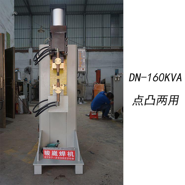 DN-160KVA气动式点焊机碰焊机 厚板镀锌板钢板点焊机(大功率)