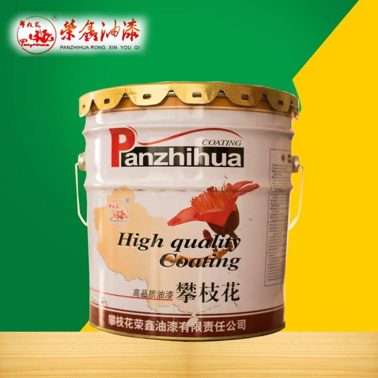 醇酸磁漆 攀枝花牌 18.5升桶耐湿热醇酸清漆