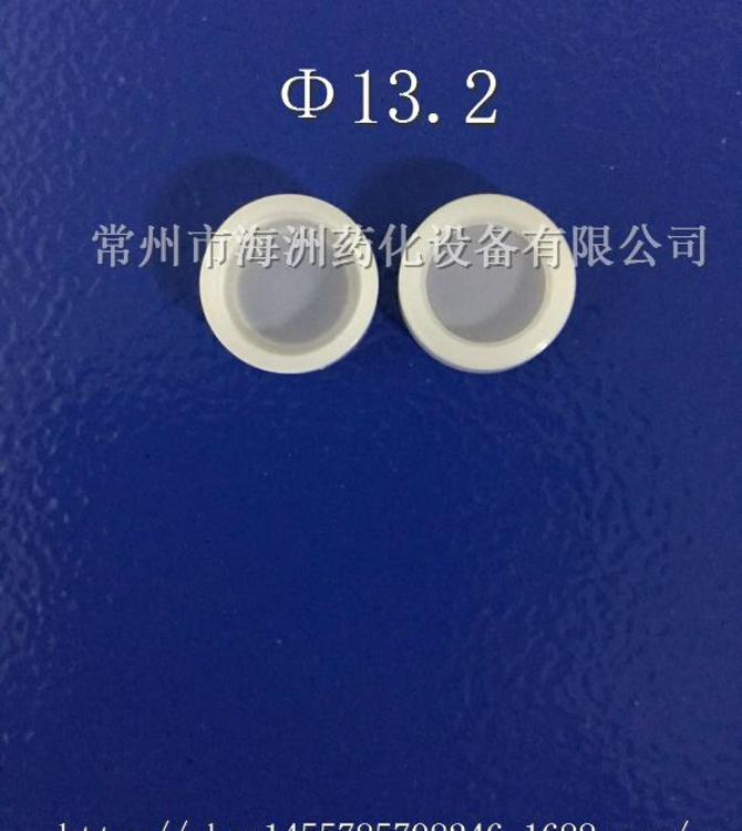 一次性使用药液过滤网,输液器滤网,网式过滤器,医用配件Φ13.2