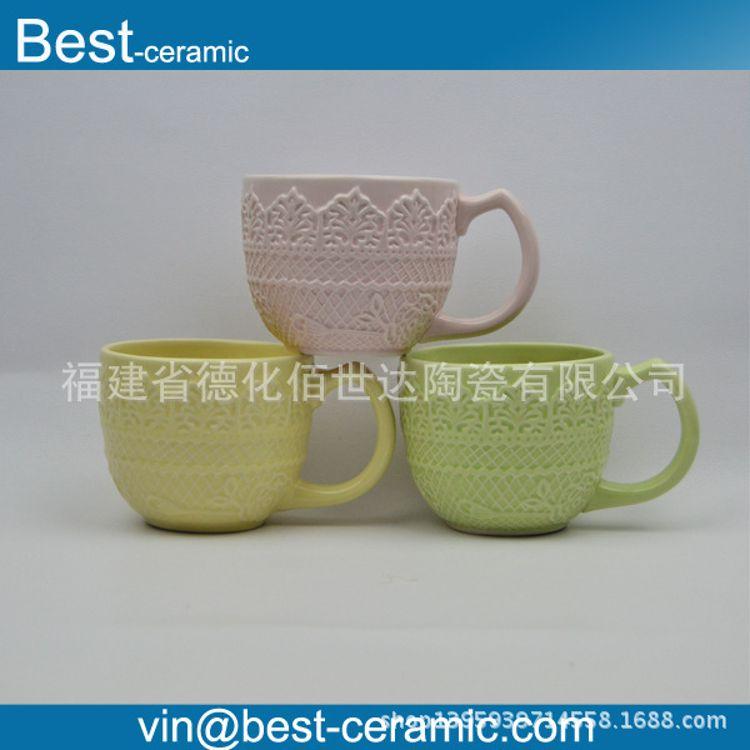个性陶瓷浮雕logo马克杯 定制带手柄咖啡杯 欧式家居下午茶杯陶瓷