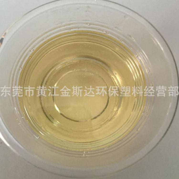 PC增韧剂 PC流动性促进剂 提高增韧抗冲击 流动性 透明液体增韧剂