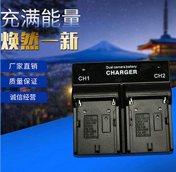 数码相机充电器 NP-F550数码相机摄影灯电池充电器 相机充电器