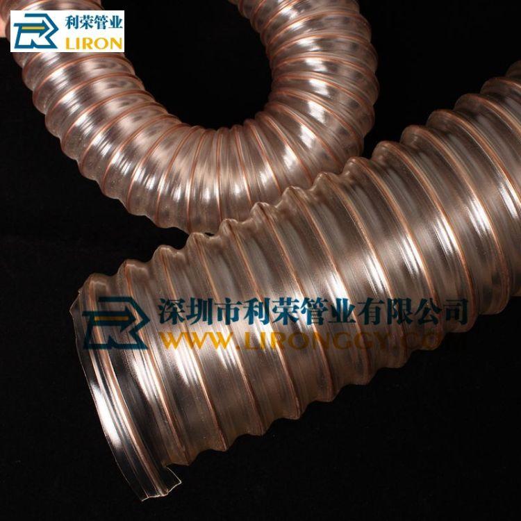 PCB钻孔机吸尘管,耐磨物料输送管,pu透明钢丝螺旋增强软管630.9