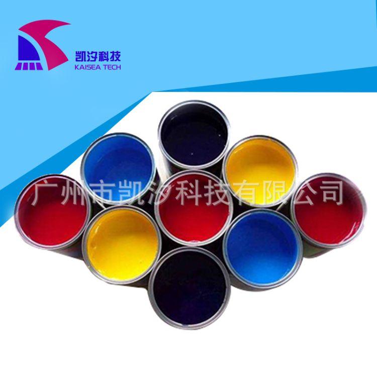 高效节能LEDUV油墨丝印UV油墨纸张UV油墨塑料UV油墨玻璃UV油墨