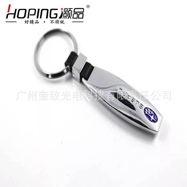 灏品热销简约真皮汽车标志水滴车标腰挂金属钥匙扣钥匙圈链环挂件