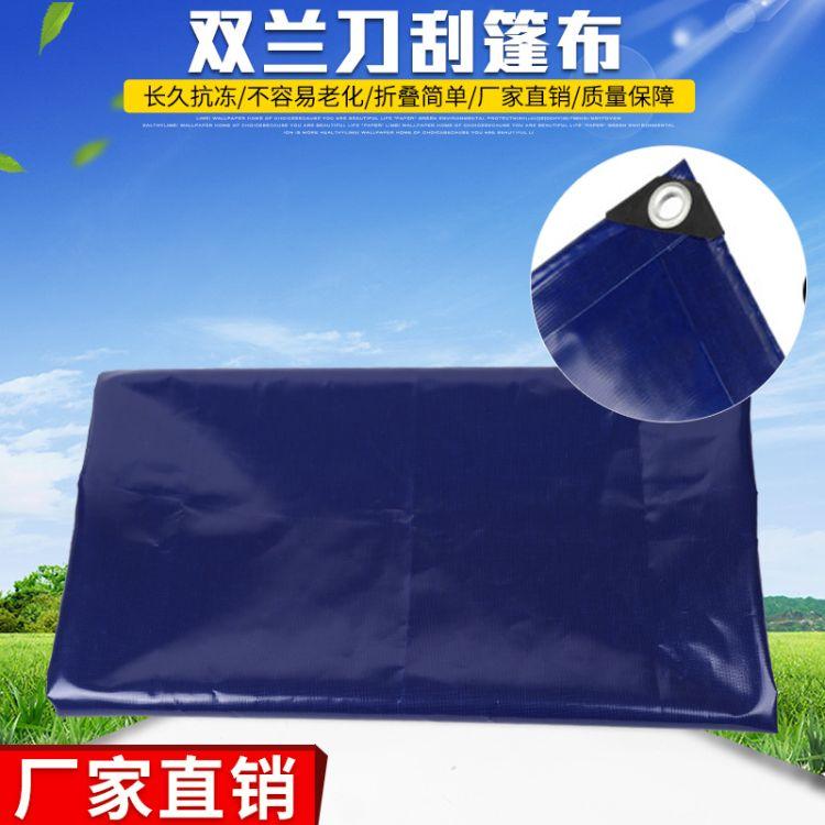 现货供应加厚500克双兰刀刮篷布 防雨PVC篷布汽车货运篷布批发