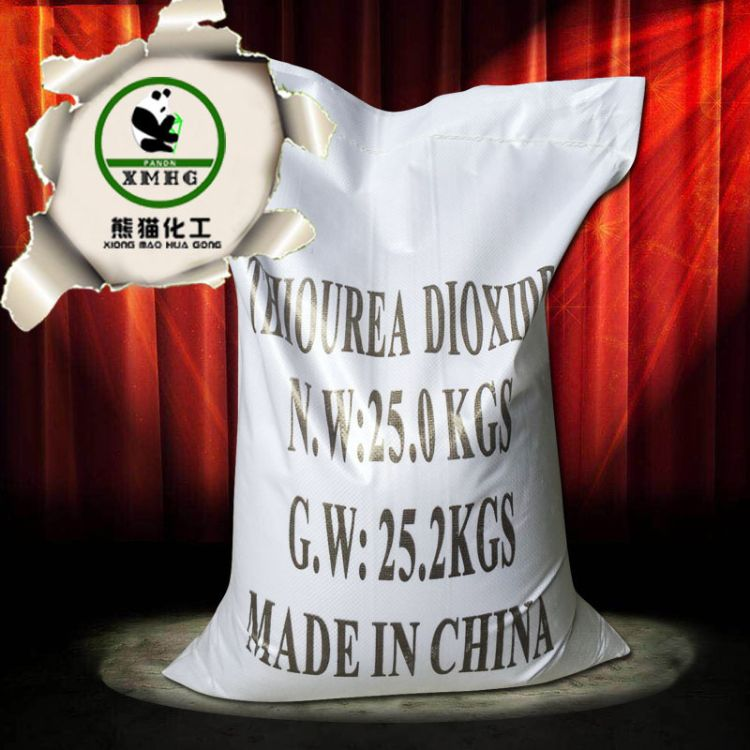 熊猫化工直销国标二氧化硫脲 二氧化硫脲漂白剂工业二氧化硫脲
