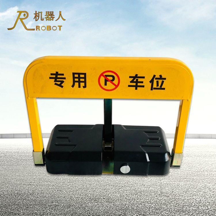 双遥控车位锁 智能车位锁 防水防撞车位锁 厂家直销支持定制