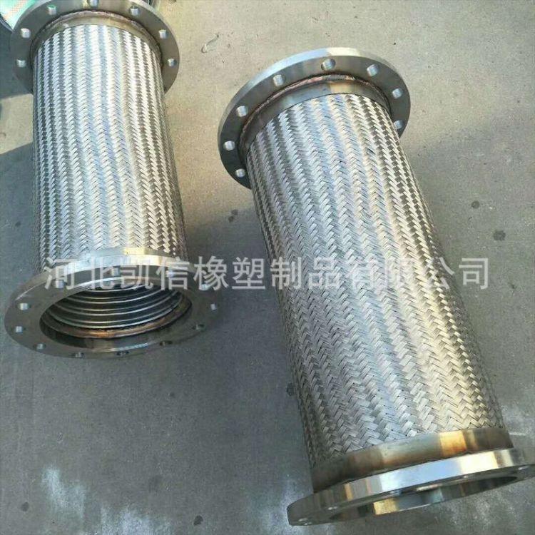 批发供应矩形金属软管 煤气金属软管 金属软管50 法兰软管可定做