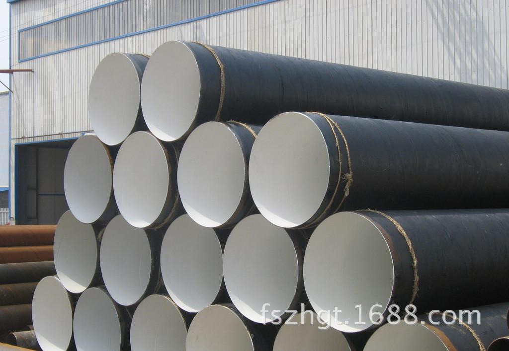 供应水泥砂浆防腐螺旋钢管 内防腐螺旋管 大口径螺旋钢管批发