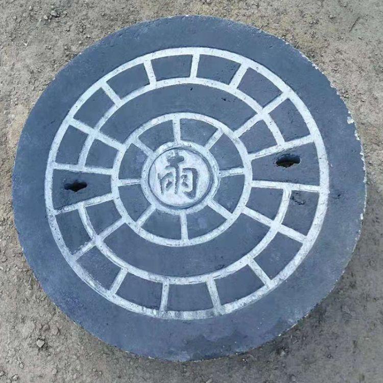 普通版面圆形井盖水泥盖板 直径700普重 可加工定制水泥井盖