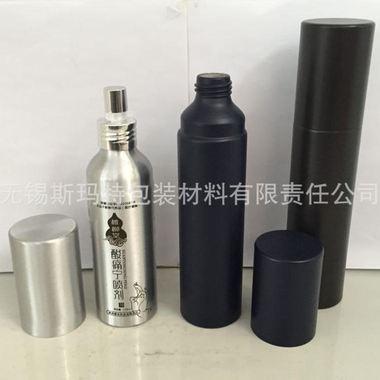 200 350 毫升 ml 精美铝瓶包装 风湿 骨骼痛喷雾剂 螺口铝瓶