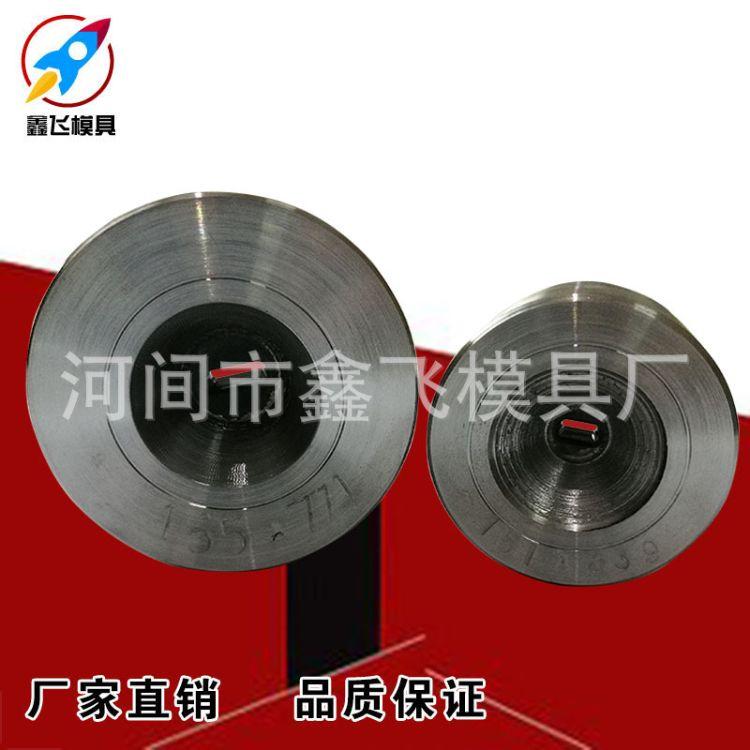 供应 异型硬质聚晶异形拉丝模具 钨钢拉丝模具 聚晶异形拉丝模具