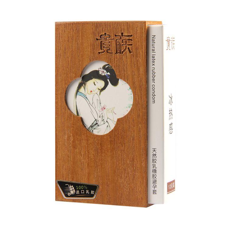 三奇古典超薄木盒12只装避孕套批发 性用品安全套OEM代加工