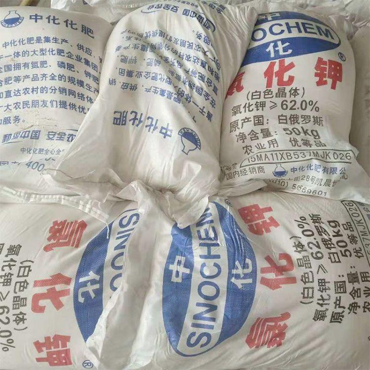 大量供应氯化钾 电镀氯化钾农业用氯化钾 农用白色粉末状钾肥