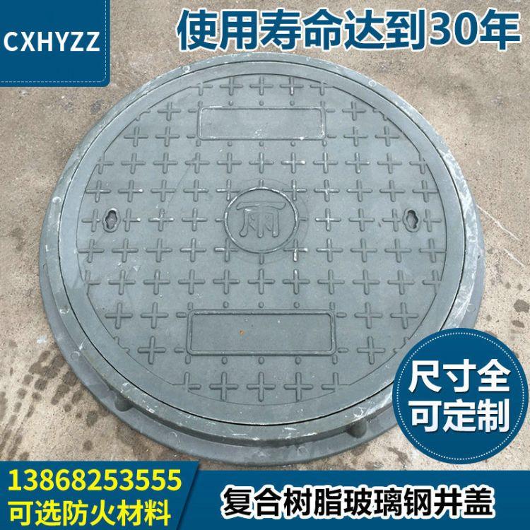 复合玻璃钢井盖 复合树脂井盖 雨水井盖 圆形井盖600*40