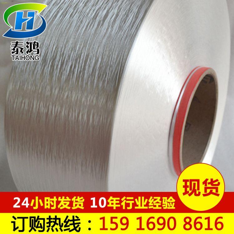 3000D尼龙丝单丝 高强电线填充尼龙丝 白色工业尼龙丝批发