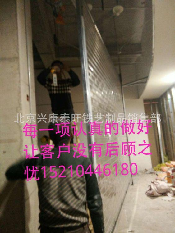 透明水晶卷帘门北京厂家定制 大量批发电动水晶卷帘门施工特别快